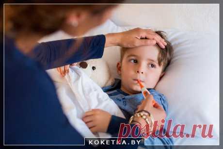 Что нельзя делать когда у ребенка температура и жар | Краше Всех