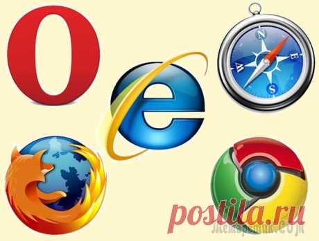 Тормозит браузер? Быстрый браузер — это легко! Ускорение Firefox, IE, Opera на 100%