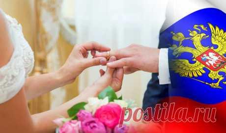 В Москве с 28 марта ограничат количество гостей при регистрации брака | Листай.ру ✪