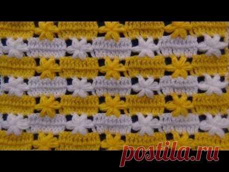 Punto a crochet para Mantitas o Colchitas de Bebe en puntos altos y estrella