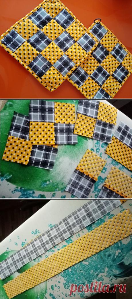 Как создать красивую прихватку из квадратов, МК от Мастерицы | Лоскуток к лоскутку | Яндекс Дзен