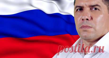 Александр Пахмутов - Россия.jpg