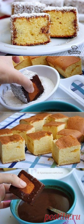 НЕЖНОЕ ПИРОЖНОЕ !!!  **Бисквит: яйцо 3шт, сахар 150г, ванил/сахар 1сл -в миксер на 3мин; добавь -мука 250г, молоко 125мл, разрыхлитель 0.5сл, раст/масло 100мл -взбей. *В духовку: форма 19х19см -на 30мин. *Соус: молоко 125мл, сахар 50г, шоколад 50г, какао 1сл - в миску, до кипения. *Корж на 16 кубиков: обмакни 4 стороны в соус по 15сек, затем в кокос/стружку.