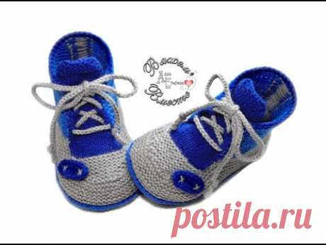 Bootees gym shoes spokes
