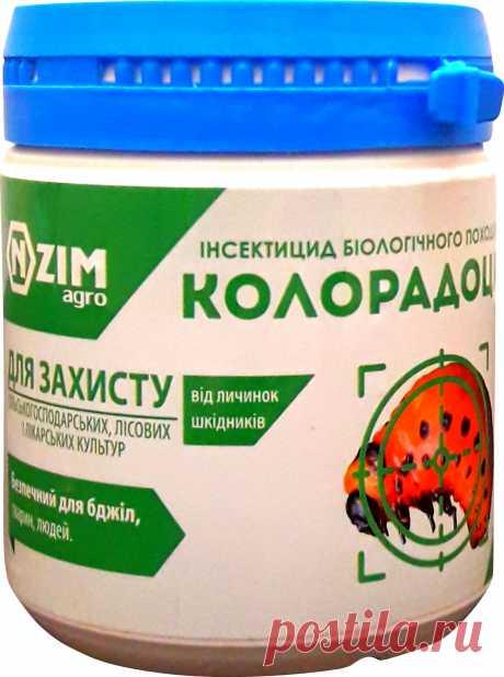 Колорадоцид – це препарат біологічного походження, що застосовується для боротьби зі шкідниками плодово-ягідних, овочевих, декоративних, лісових культур. Колорадоцид ефективно діє проти павутинного кліща, колорадського жука (личинки І-ІІІ віку), капустяного білана, гусені капустяної совки, листокруток, шовкопрядів, капустяної молі, вогнівки, п'ядуна зимового, лучного метелика, яблуневої та плодової молі, білана жилкуватого, та інших шкідників.