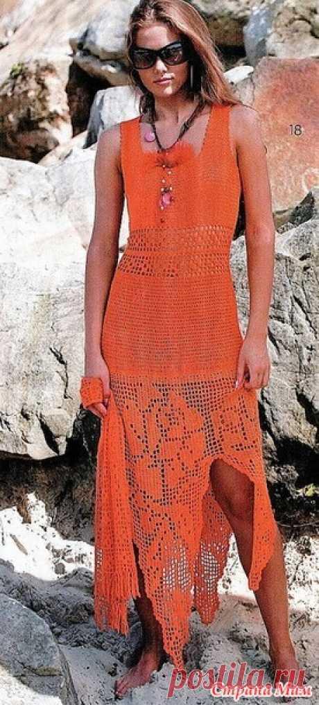 . Терракотовое макси платье в технике филе. Это прекрасное платье выполненно в технике филе. Его подол -треугольные фистоны с розами-филе а верх плотный строгий узор. Сочетание очень необычное. Впечатляет! Журнал мод №610