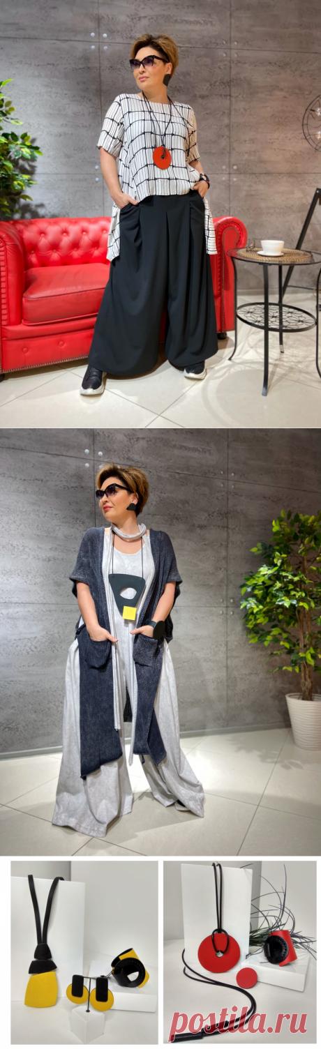 Классные образы для дам элегантного возраста: Стильные юбки - брюки и длинные юбки | Школа стиля 50+ | Яндекс Дзен