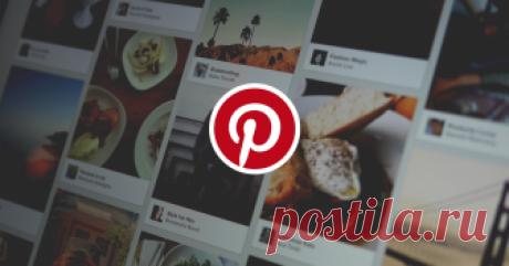 Pinterest Находите рецепты, советы по дизайну жилья, собственному стилю и другие идеи.