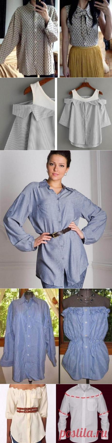 Стильные блузки из старой мужской рубашки | Тысяча и одна идея