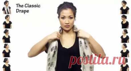 25 оригинальных способов завязать шарф. Живи стильно! — Копилочка полезных советов