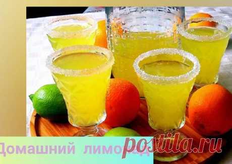 (5) Домашний лимонад за 5 минут - пошаговый рецепт с фото. Автор рецепта Юлия Добровольская . - Cookpad
