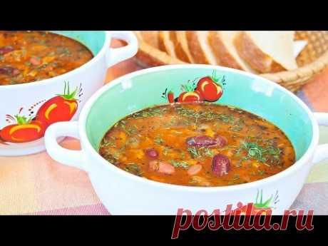 """Суп томатный """"Ароматный"""" - постный томатный суп с фасолью!"""