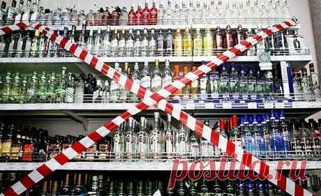 Почему в Сочи нет запрета на продажу спиртного в праздники | Жизнь и отдых в Сочи | Яндекс Дзен