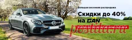 ЧипТюнинг.Ру – увеличение мощности двигателей автомобилей