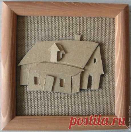 Объемные картины из картона Хотите домик в деревне? Это не просто картинка, это рельеф, который захочется потрогать.   Создать рельеф с изображением деревенского домика совсем не трудно.Данная методика опробована в художестве…
