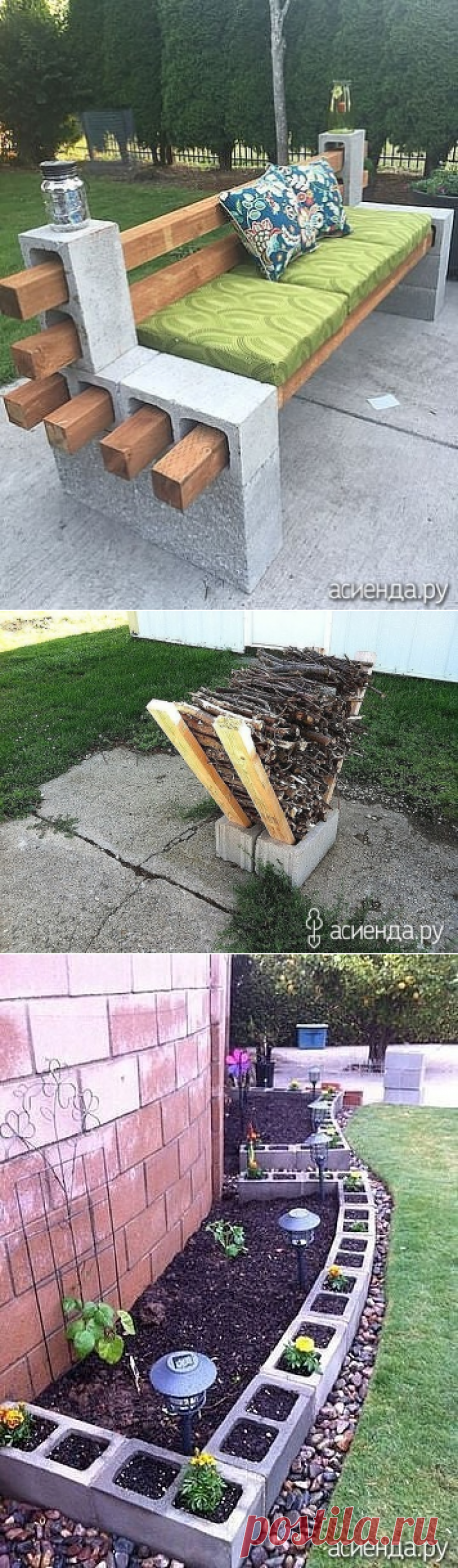 USE of CONCRETE BLOCKS AT the DACHA: Arrangement group and decoration of the seasonal dacha