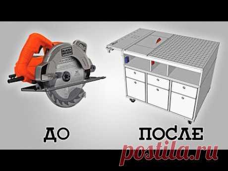 Циркулярный стол своими руками из паркетки и фанеры (полная хронология)