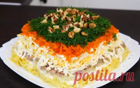 Бесподобный салат «Старая Гавань» с печенью трески!