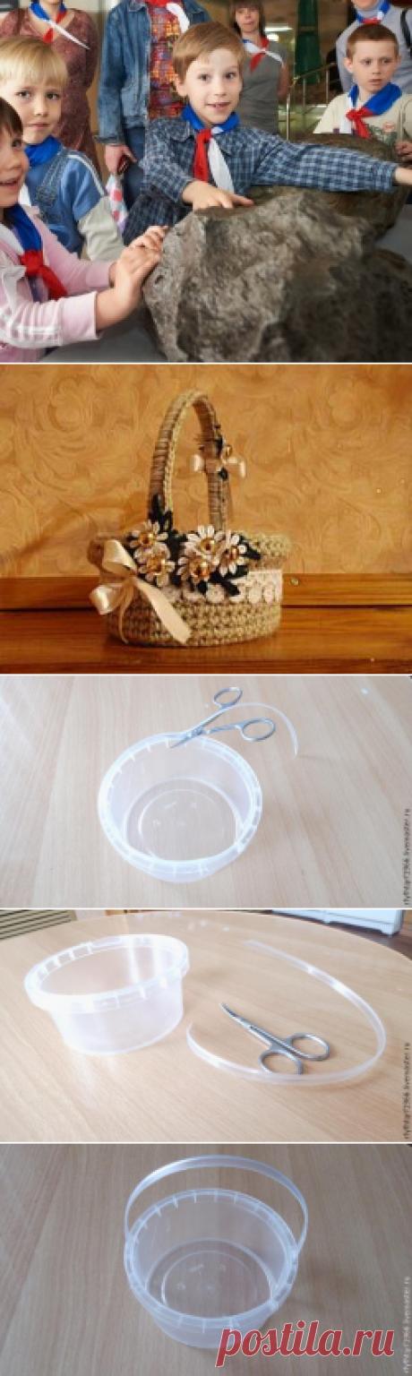 Превращаем пластиковую банку в корзиночку