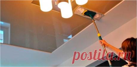 Как правильно помыть натяжной потолок и не испортить его   BAZILEVSKI / Я ИЗ СИБИРИ!   Яндекс Дзен