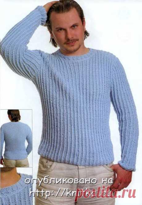 El jersey de hombre del color azul, la Labor de punto para los hombres