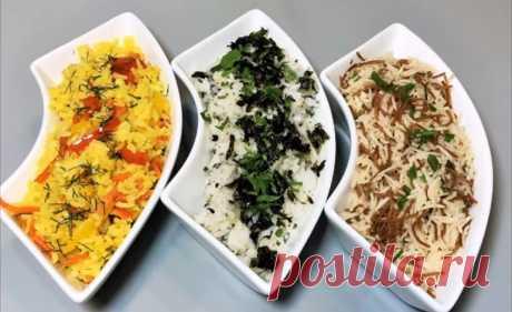 Изумительный гарнир из риса: три оригинальных рецепта