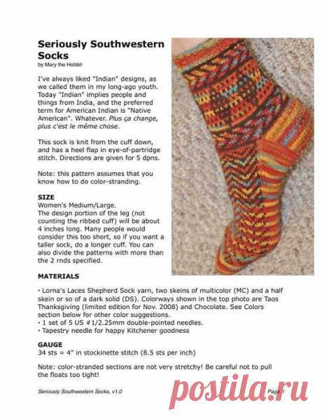 Seriously Southwestern Socks by Mary the Hobbit.
