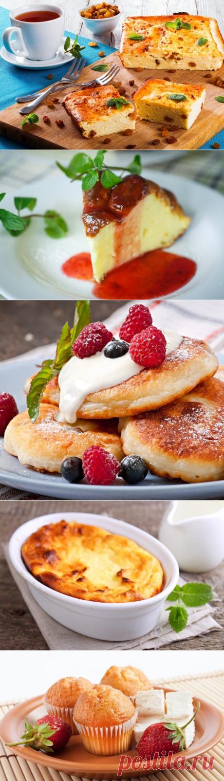Вкуснейшие и простые творожные завтраки, которые сможет приготовить любая хозяйка / Домоседы