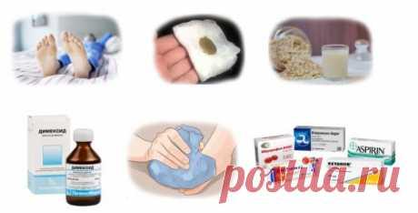 Быстрое и эффективное снятие боли при подагре