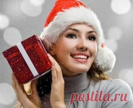 Что подарить на Новый Год? - идеи праздников и подарков | Я- Милочка