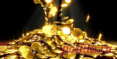 Деньги это энергия. Как ее приманить и удержать? | Онлайн газета | Яндекс Дзен