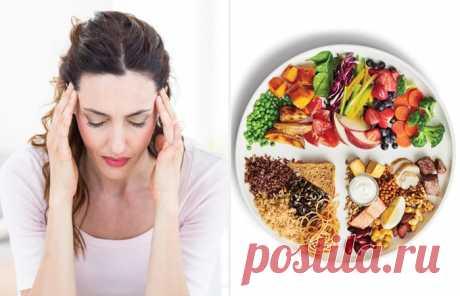Что нужно съесть, чтобы перестала болеть голова.