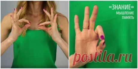 7упражнений йоги для пальцев, которые помогут сохранить здоровье организма