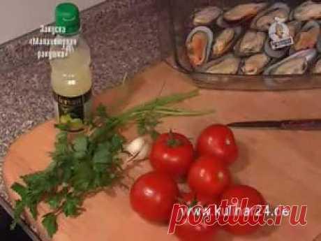 "▶ Закуска ""Малахитовая ракушка"" Kulinar24TV - YouTube"