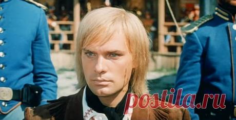 Почему актёр Олег Видов уехал из Советского Союза