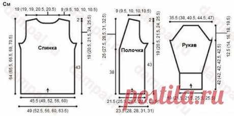 """Длинный ажурный кардиган связан тремя разными рисунками. Обвязка края выполнена отдельно.  Описание вязания кардигана от дизайнера Deborah Newton переведено из журнала """"Vogue Knitting"""".  Размеры:  S (M, L, XL, XXL)  Окружность груди (в застегнутом виде) – 98 (105.5, 111.5, 119, 127) см,  Длина – 73 (74, 75.5, 78, 79.5) см.  Необходимая пряжа:  Classic Elite Yarns (35% шерсть, 35% лен, 30% альпака; 125 м / 50 грамм в мотке) – 9 (10, 11, 12, 13) мотков.  Инструменты:  Спицы ..."""