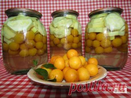 Кабачки с алычой «как ананасы» (Домашние ананасы) — Кулинарная книга