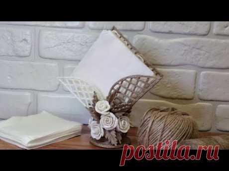 Идея для кухни/Jute idea's/ Новая Салфетница из джута/Jute Plastic/Filigree Art/kitchen decor/napkin