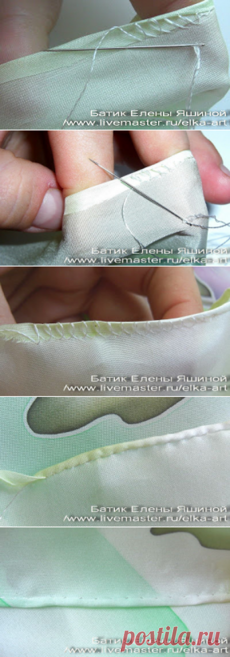 It is easy to hem! - Master class