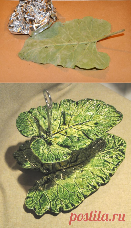 Мастер-класс по изготовлению оригинального блюда «Листья»