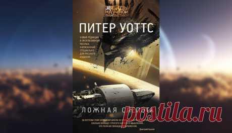 Фантастические книги: 6 произведений современных авторов