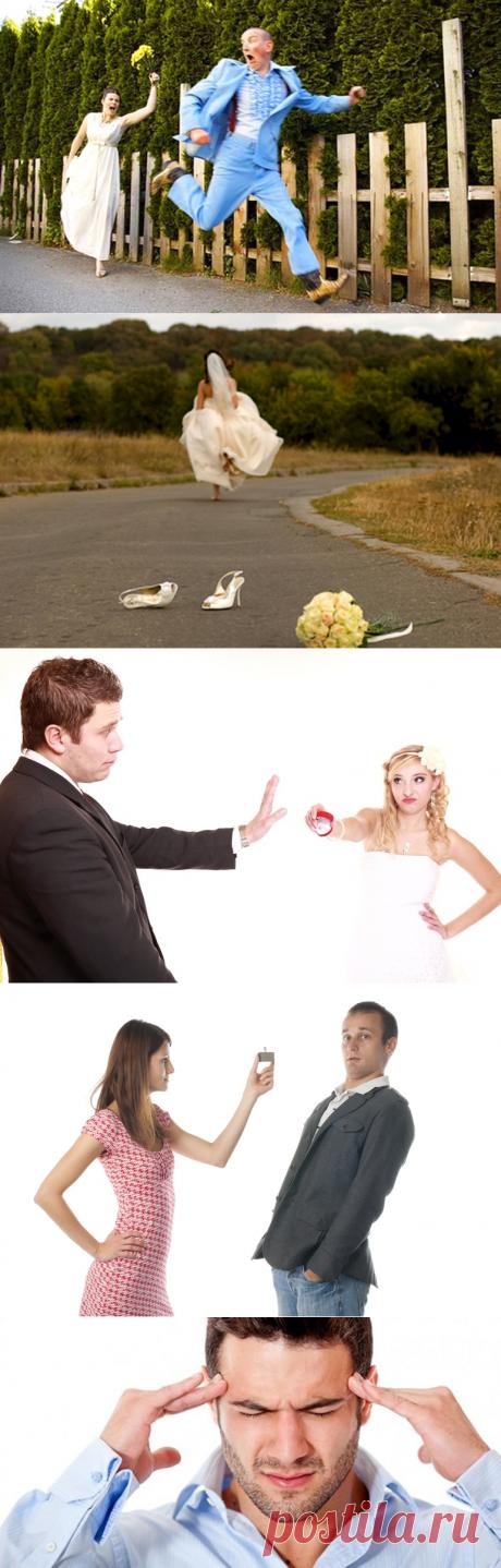 Страх перед свадьбой: особенность фобии, признаки боязни замужества и женитьбы, методы помощи