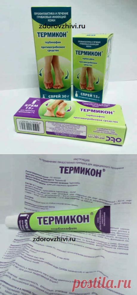Орунгамин: инструкция по применению, цена и отзывы о лекарстве.