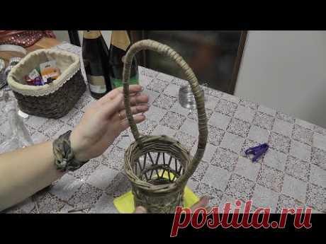 Корзина под бутылку шампанского. Плетение из газетных трубочек