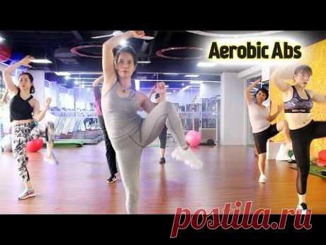 33 минуты Аэробный танец Ожоги Желудок Жир Тренировка для начинающих l Аэробный пресс