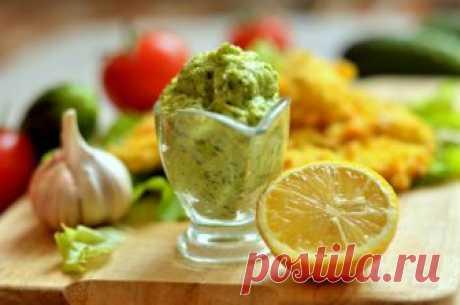Соус из авокадо: рецепт вкусного и полезного блюда Представляем вам рецепт вкусного соуса, который отлично подойдет к рыбе или мясу. А еще такой соус можно использовать в качестве салатной заправки. Он вкусный, ароматный и невероятно полезный....