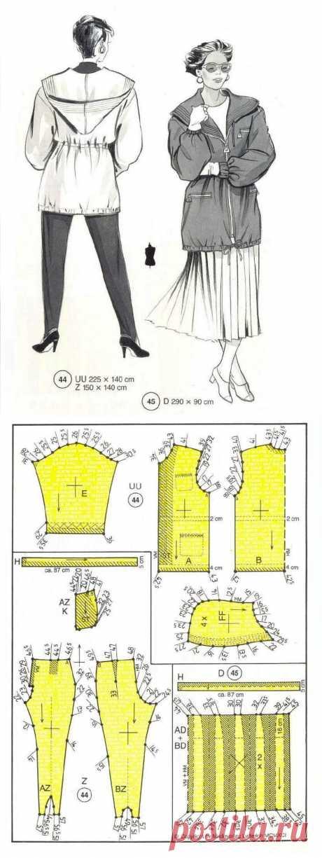 Женская куртка и брюки