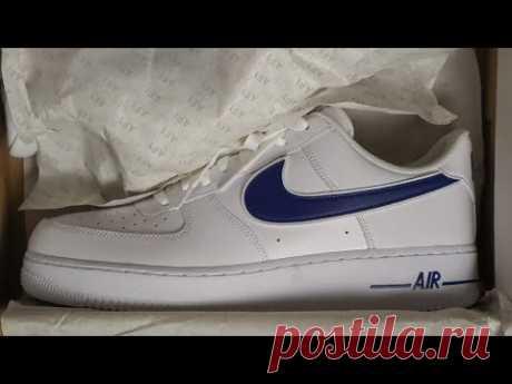 Nike Air Force 1 '07 3 | Просто распаковка кроссовок - YouTube