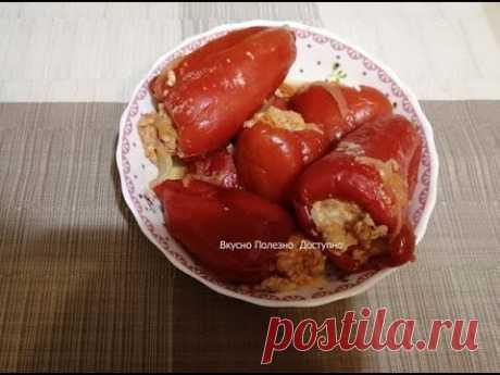 Вкусный перец, фаршированный мясом, рисом и овощами. Простой и быстрый рецепт приготовления