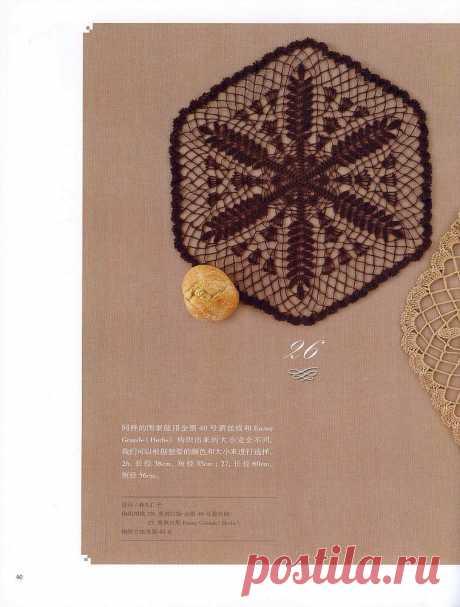 Шестигранная ажурная салфетка от японских мастеров  Крючок   Вяжите с удовольствием!   #СтудиявязанияСпицыиКрючок #салфеткакрючком #ажурыкрючком